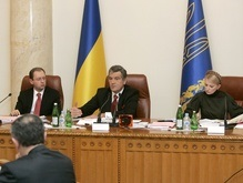 Ведомости: Киев записан на прием