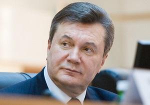 Янукович утвердил положение о Госмолодежи