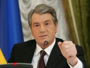 Ющенко поручил Тимошенко дать России и ЕС гарантии по транзиту газа