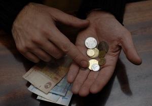 Украина войдет в зону свободной торговли с СНГ - Минэкономики