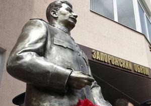 Опрос: Свыше трети украинцев считают Сталина великим вождем