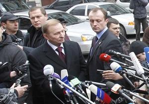 Адвокаты Кучмы направили в суд жалобу на постановление о закрытии дела против Мельниченко