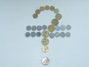 НБУ намерен удерживать курс гривны на уровне 7,7-8 грн за доллар