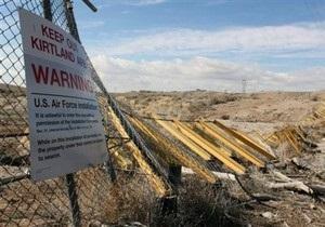 В США весь военный персонал одного из складов с ядерными боеголовками отстранен от работы