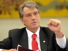 Ющенко: Украина не сойдет с демократического пути