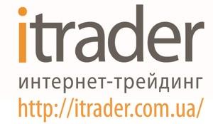 iTrader научит зарабатывать на украинском фондовом рынке