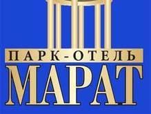 ООО «ПАРК-ОТЕЛЬ «МАРАТ» ОТКРЫВАЕТ ВИЛЛУ «ПАРК ЧАИР»