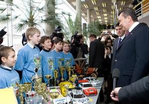 Дети подарили Януковичу энциклопедию
