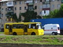Киевские власти пересмотрели тарифы на проезд в маршрутках