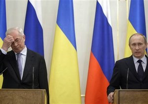 Ъ: Россия назвала условие снижения цены на газ