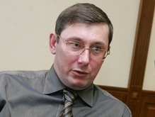 Луценко отправился в Косово