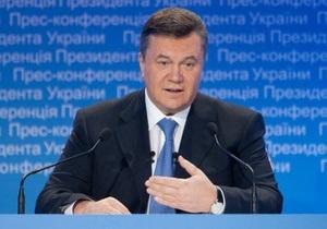 Президент Украины подписал закон о госбюджете на 2012 год