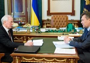 Украина намерена завершить дерегуляцию экономики уже до конца этого года