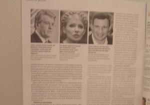 Президент Украины Виктор Янукович - экс-президент Украины Виктор Ющенко -  Австрийские журналисты перепутали фамилию Президента Украины - ошибки журналистов
