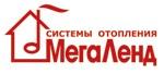 В сентябре 2009 г. компания «Мега Ленд» отпраздновала свой 5-летний юбилей!