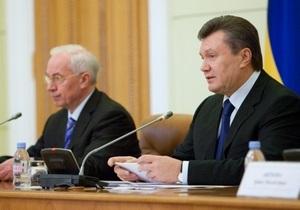 У Януковича заявили, что по количеству чиновников  мы впереди планеты всей