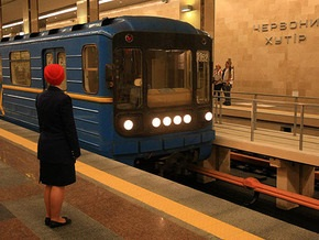 Киевское метро остановилось на девять минут
