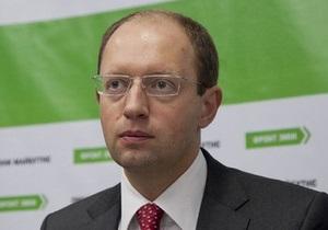 Яценюк предложил законодательно запретить перекрывать дороги для первых лиц государства