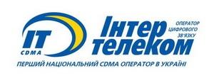 Новые тарифные планы от компании «Интертелеком».