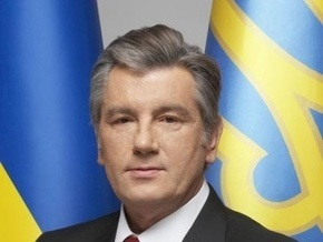 Ющенко посетит Житомирскую область