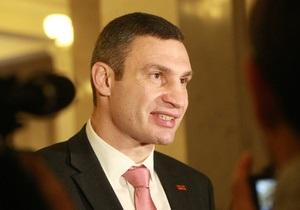 Кличко назвал спекуляцией выдвижение Тимошенко кандидатом в президенты
