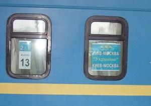Миграционная служба РФ: На заработки в Россию больше всех едут украинцы