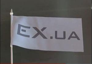 Юристы EX.ua пытаются вернуть изъятые сервера
