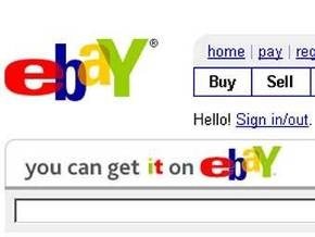 EBay выручил 2,5 миллиарда долларов от продажи ненужных подарков