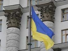 В Украине появится Департамент по вопросам госзакупок