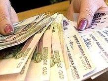 Мошенники похитили из российского бюджета сотни миллионов