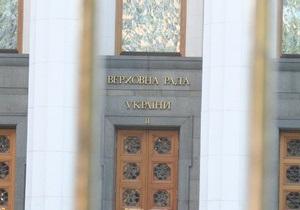 Издание выяснило, сколько украинцев получают депутатскую пенсию