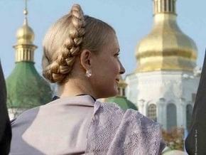 Экс-телохранитель Тимошенко: Юлю боятся даже сторожевые собаки