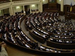 Рада ужесточает наказание за надругательство над госсимволикой