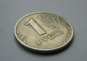 ЦБ Сирии может перейти на международные операции в российских рублях