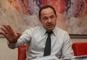Тигипко назвал оптимальную цену российского газа для Украины