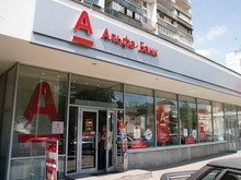 Альфа-Банк (Украина) погасил синдицированный кредит в размере 61 млн. долларов США