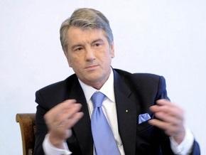 Известия: Ющенко готов добровольно уйти