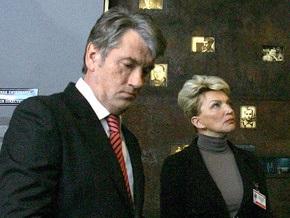 Фотогалерея: Ющенко, Богатырева, серп и молот