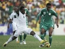 КАН: Гана в полуфинале