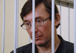 Жена Луценко утверждает, что ее мужа обследовала неполная коллегия врачей