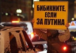 Автопробег в поддержку Путина создал в Москве пробку