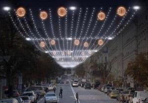Киев украсили тематической новогодней иллюминацией