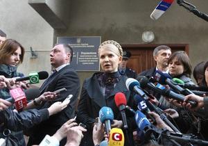 Ъ: Генпрокуратура осталась недовольна показаниями Тимошенко