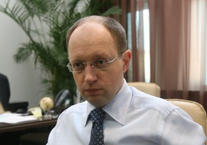 Оппозиция формирует единый список кандидатов на выборы-2012