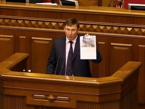 Секс-скандал: Луценко утверждает, что не разглашал тайну усыновления детей