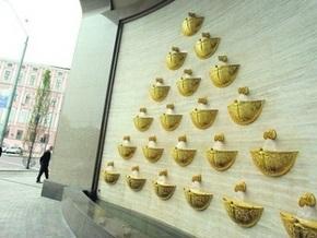 В центре Киева появился фонтан желаний