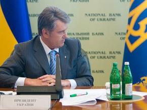 Эксперт: Главным оружием Ющенко против Тимошенко будет НБУ