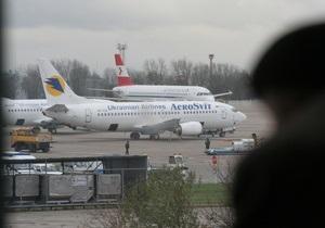 Из Тбилиси в Киев не могут вылететь пассажиры еще одного рейса АэроСвита