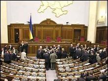 Депутаты от коалиции намерены осудить действия России на Кавказе