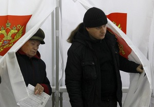 Единая Россия потеряла конституционное большинство в Госдуме